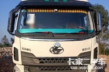 二手载货车 东风柳汽乘龙 240马力图片