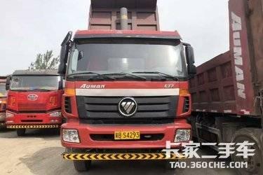 二手卡车自卸车 福田欧曼 380马力 无手续特价出售