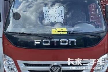 二手载货车 福田奥铃 90马力图片