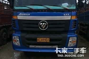 二手载货车 福田欧曼 380马力图片