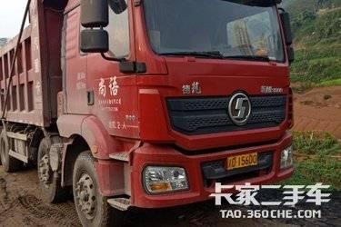 自卸車  陜汽重卡 300馬力