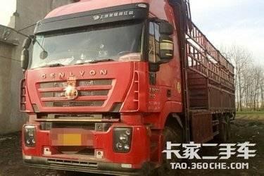 二手载货车 上汽红岩 290马力图片