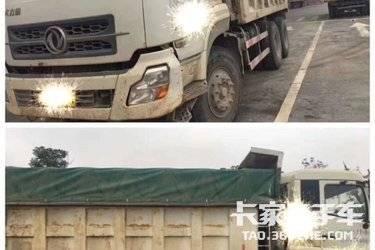 二手自卸车 东风商用车 340马力图片