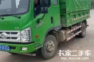 自卸車 福田瑞沃 110馬力