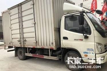 二手载货车 福田奥铃 110马力图片