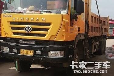 二手卡车自卸车  上汽红岩 340马力