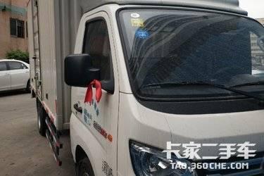 二手卡车福田祥菱M2 112马力1.5L排量