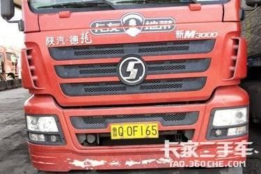 二手载货车 陕汽重卡 336马力图片