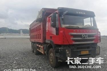 二手卡车自卸车 上汽红岩 430马力