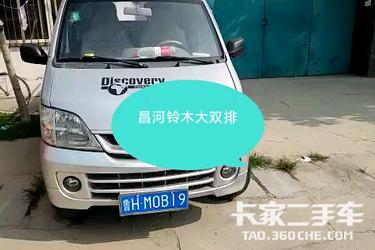 二手载货车 北汽昌河 80马力图片