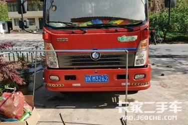 二手载货车 中国重汽 154马力图片