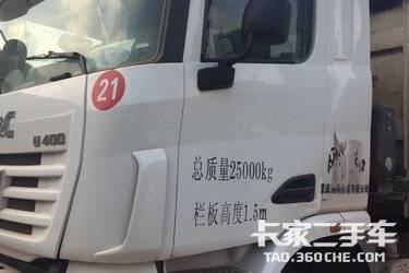 二手自卸车 联合卡车 400马力图片