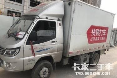 二手载货车 唐骏汽车 298马力图片