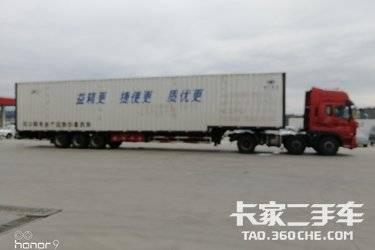 二手牵引车 东风新疆(原专底/创普) 420马力图片