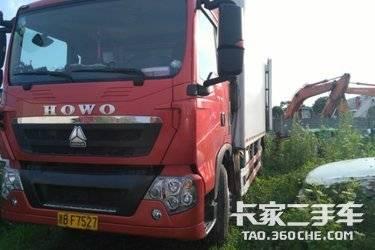载货车  重汽豪沃(HOWO) 180马力