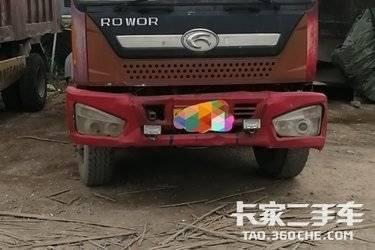 二手自卸车 福田瑞沃 190马力图片