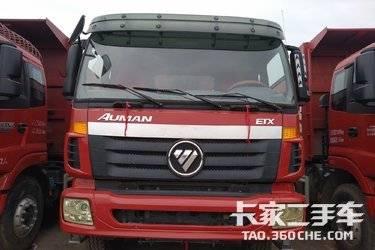 自卸车 福田欧曼 380马力 矿山国三无手续自卸车