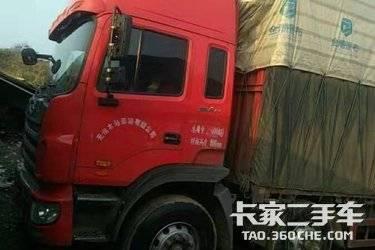 載貨車  江淮格爾發 245馬力