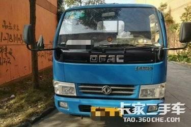载货车 东风多利卡 70马力