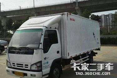 二手载货车 庆铃 200马力图片
