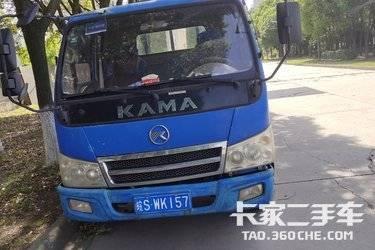 二手载货车 凯马 67马力图片