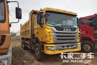二手自卸车 江淮格尔发 350马力图片