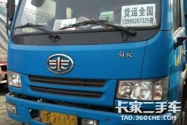 二手载货车 青岛解放 170马力图片