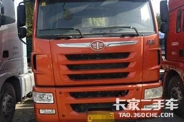 二手卡车牵引车 青岛解放 500 马力
