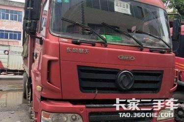 二手自卸车 东风华神 290马力图片