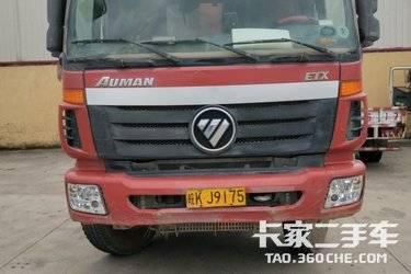 二手卡车自卸车  福田欧曼 380马力