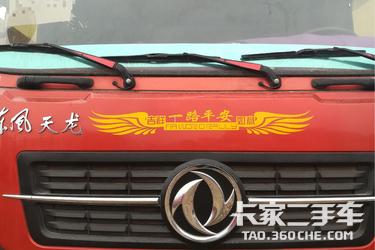 二手东风商用车 东风天龙 385马力图片