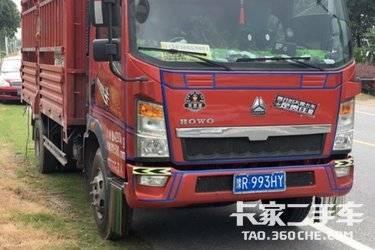 载货车  重汽HOWO轻卡 130马力