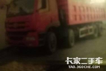 二手自卸车 宏昌天马 280马力图片