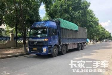 载货车  福田欧曼 290马力