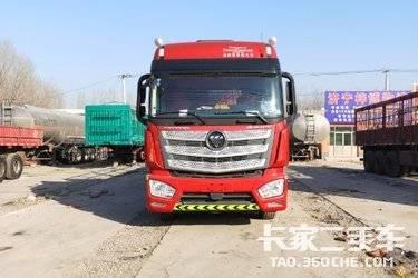 二手卡车二手牵引车  福田欧曼EST  510马力
