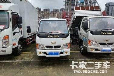 二手载货车 唐骏汽车 100马力图片