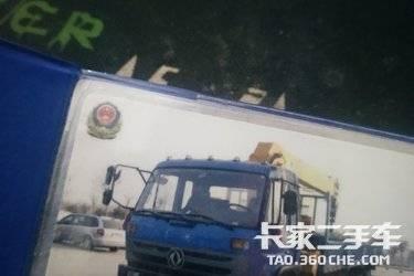 二手卡车载货车 东风华神 210马力