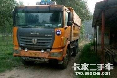 二手自卸车 联合卡车 300马力图片