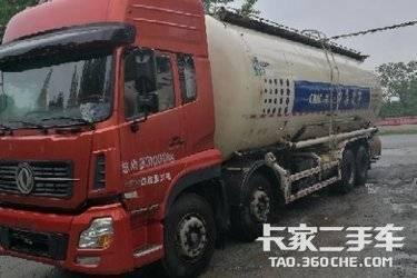 二手专用车 中集凌宇(凌宇牌) 350马力图片