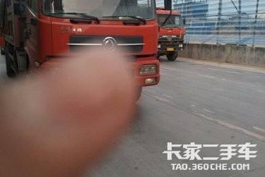 二手自卸车 东风商用车 200马力图片