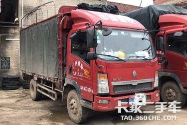 二手载货车 重汽HOWO轻卡 141马力图片