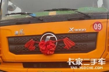 二手自卸车 陕汽重卡 460马力图片