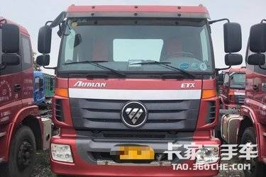 二手牵引车 福田欧曼 280马力图片