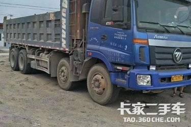 二手自卸车 福田欧曼 270马力图片