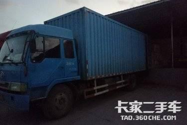 载货车  一汽吉林 130马力