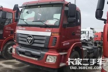 二手牵引车 福田欧曼 320马力图片