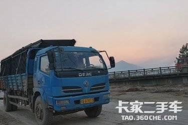 二手东风福瑞卡(全新) 福瑞卡F5 160马力图片