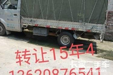 二手载货车 长安跨越 1.5马力图片