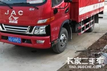 二手载货车 江淮骏铃 156马力图片