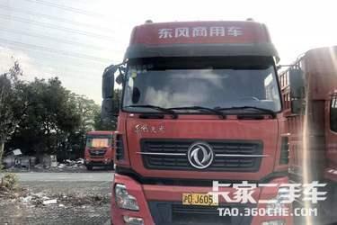 二手东风商用车 东风天龙 220马力图片